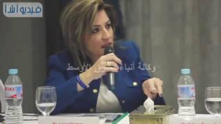 بالفيديو: اتحاد وكالات أنباء دول البحر المتوسط يناقش تأثير السوشيال ميديا على وسائل الإعلام