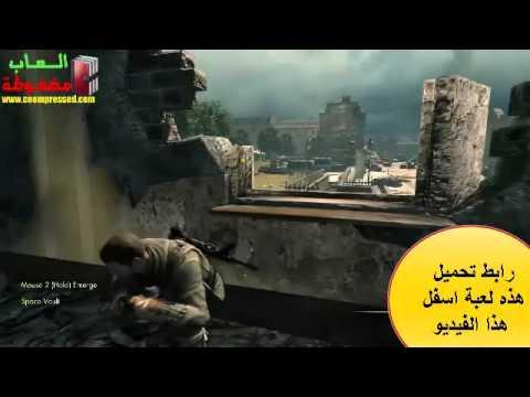 تحميل كتاب صنايعية مصر pdf مجانا