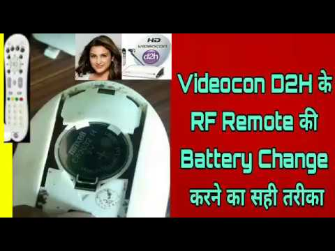Right way of Videocon d2h RF remote battery replacement