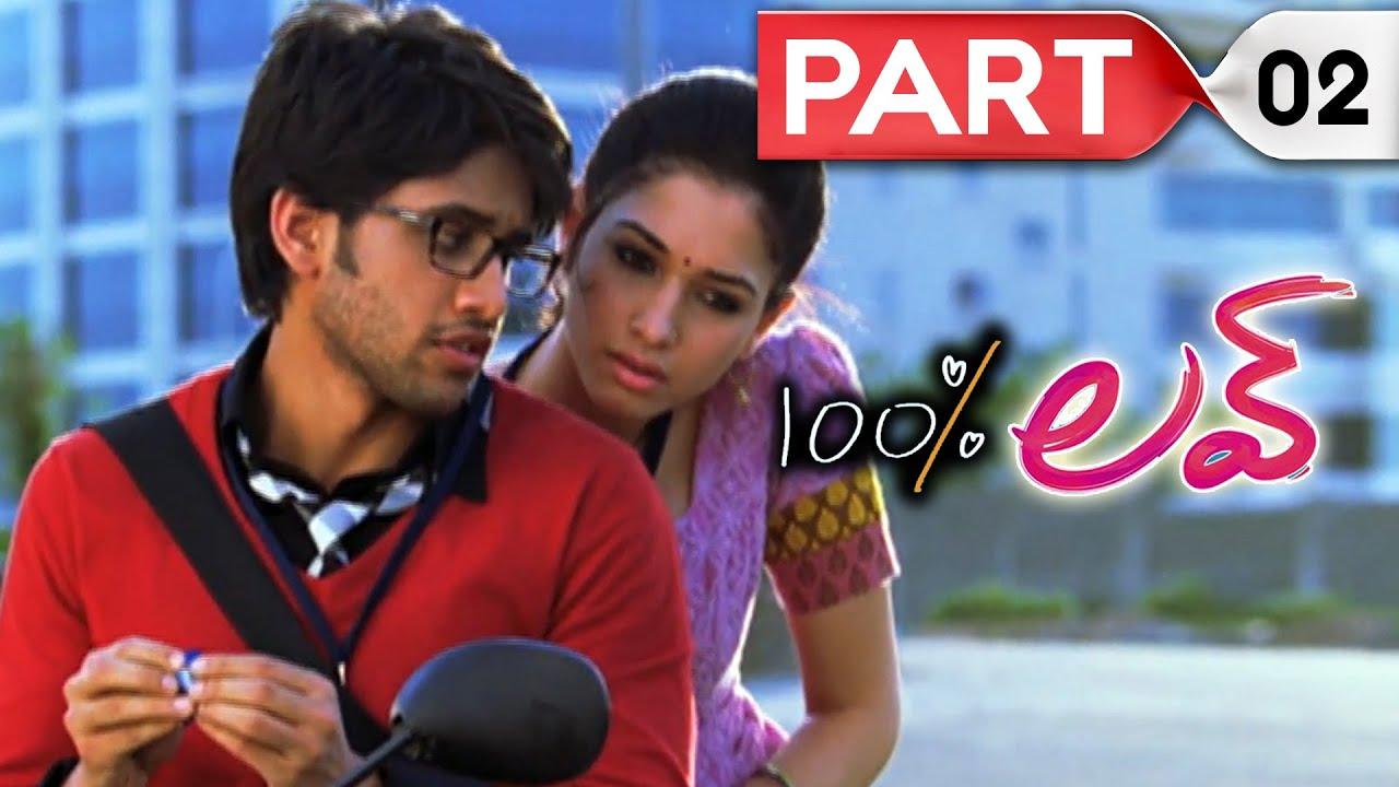 100 percent love telugu full movie free download