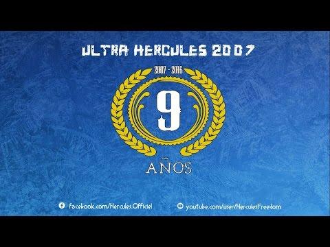 ULTRA HERCULES 2007 - 2007/2016 ( الأغنية الرسمية - Officiel 2016) 1080HD