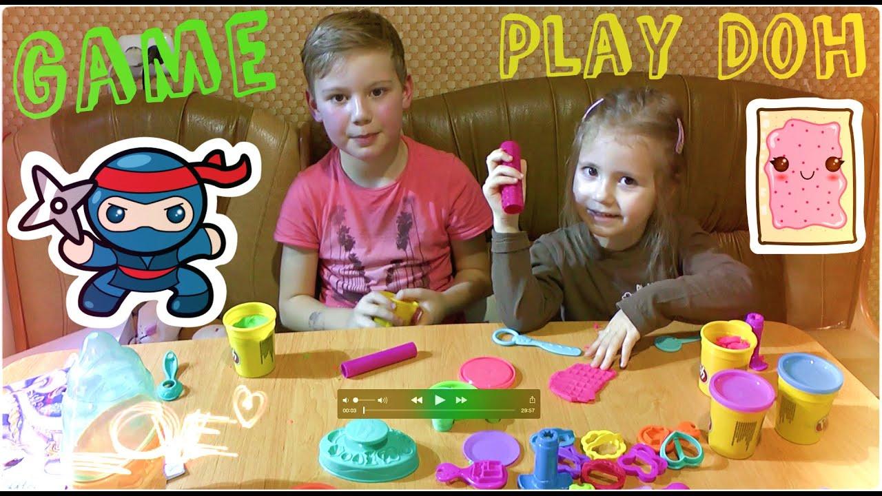 Играть детей мальчики