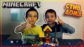 Новый крутой набор / Minecraft  LEPIN 18039 / PCS 615