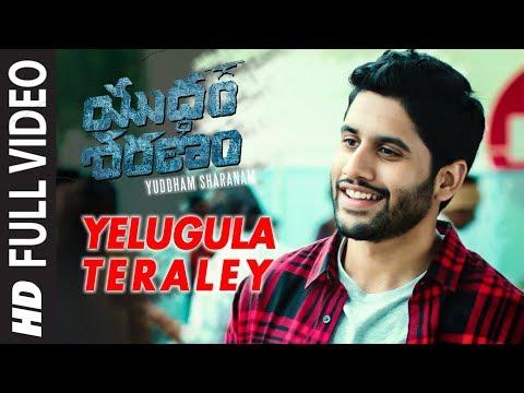 Yelugula Teraley Video Song - Yuddham Sharanam Video Songs   Chay Akkineni   Lavanya Tripathi