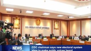 CDC chairman says new electoral system aims to make public voices heard