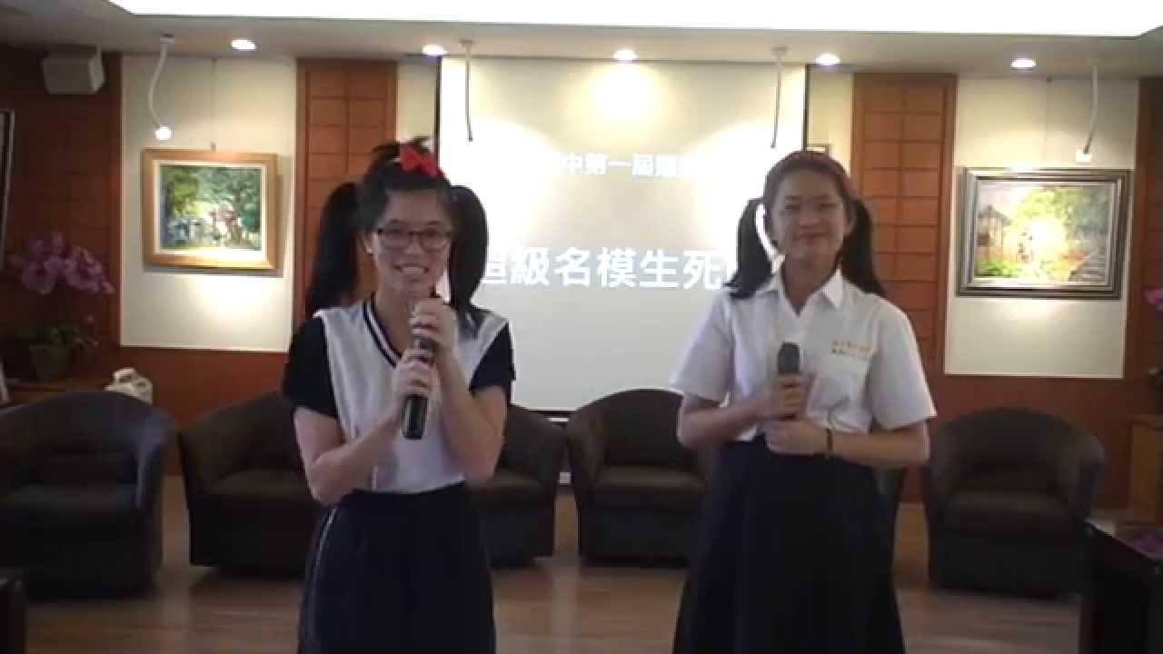 國立員林高中第63屆畢業影片 - 美育獎 - YouTube