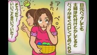 作者 わすれな草 BGM : Tonto - Silent Partner.