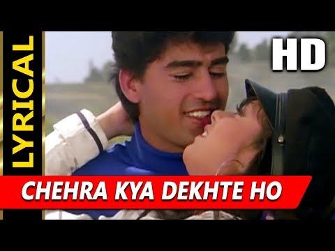 Chehra Kya Dekhte Ho With Lyrics | Kumar Sanu, Asha Bhosle | Salaami 1994 Songs | Ayub Khan