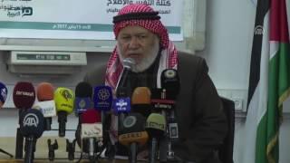 مصر العربية | لقاء برلماني مشترك بين غزة والبحرين دعماً للقضية الفلسطينية