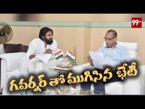Janasena Chief Pawan Kalyan to Meet Governor Narasimhan over TITLI Cyclone victims | 99 TV Telugu