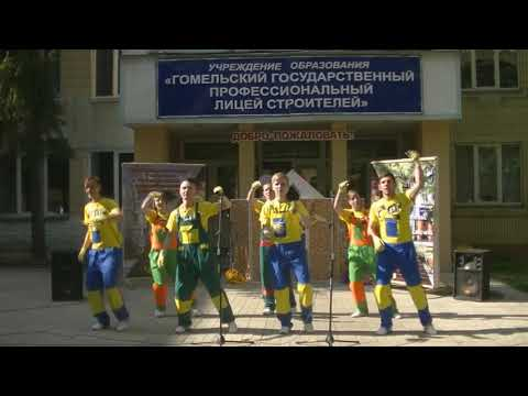 #WorldSkills_Belarus #Стартвбудущее #worldskillsbelarus