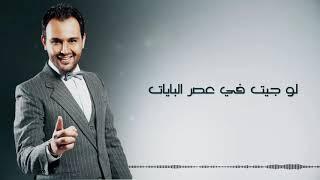 Mariouma Nour Chiba   مريومة نور شيبة