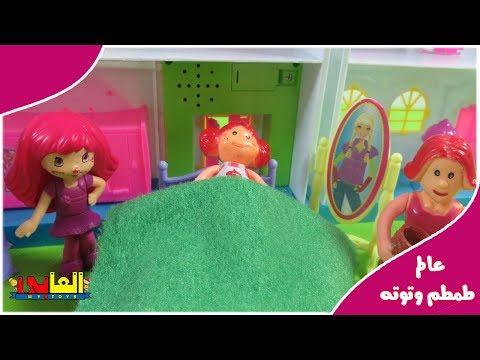 baby doll toys family house toys baby doli play