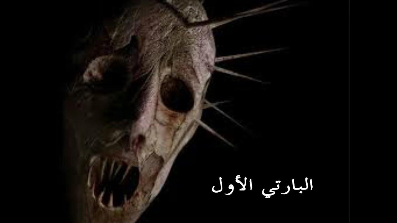 البداية : قصص جن : اسرار الجني حمدان #1 !!