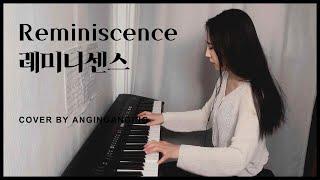 레미니센스 (Reminiscence) 피아노커버 테일즈위버 OST Talesweaver ost