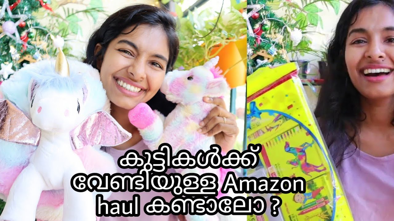 Amazon haul|Affordable kids pants and t-shirt|Toys from Amazon|Return gifts|birthday decor|Asvi