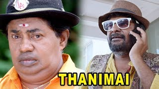 Ganja Karuppu reveals his past | Thanimai Movie Scenes | Ganja Karuppu Comedy | Sonia Agarwal