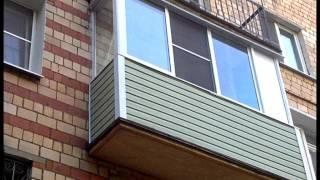 Максимус окна - Примеры внешней отделки балконов в хрущёвках, сталинках, брежневках(, 2016-02-08T03:01:14.000Z)