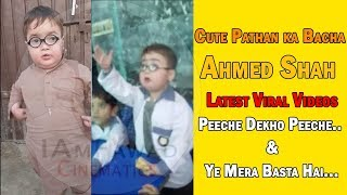 Pathan ka Bacha Ahmed Shah Latest Viral Video & Ye Mera Basta Hai