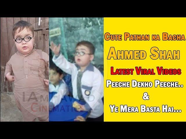 Pathan ka Bacha Ahmed Shah Latest Viral Video & Ye Mera Basta Hai