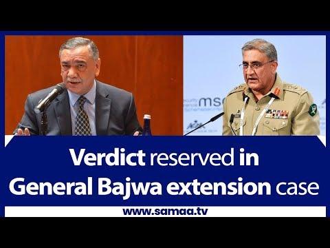 Verdict reserved in General Bajwa extension case | SAMAA TV