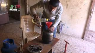الحاجة إم الإختراع / إختراع طريقة بدلاً من الغاز في بلدة غرناطة   طريقة سهلة جداً وغير مكلفة