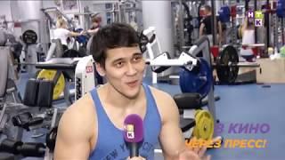 Газрет Ержанов — новый секс-символ Казахстана?