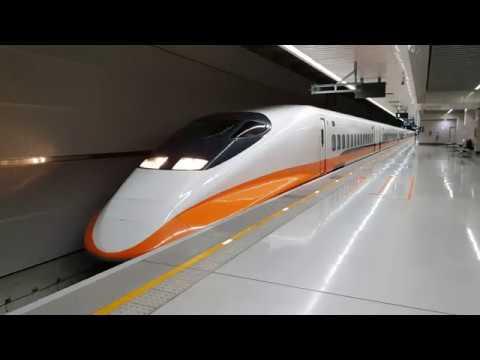 THSR台灣高鐵700T型 1327次 南港站發車 Taiwan High Speed Rail 700T
