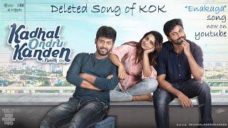 Kadhal Ondru Kanden - Deleted Song Promo| Enakaga Ava Porandhale