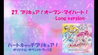 ハートキャッチプリキュア! オリジナル・サウンドトラック2 プリキュア...