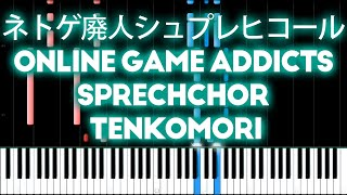 Hatsune Miku - ONLINE GAME ADDICTS SPRECHCHOR 『ネトゲ廃人シュプレヒコール』 | MIDI piano.(My arranged. ○ Please do not make another Synthesia video. ◐◑◐◑◐◑◐◑◐◑◐◑◐◑◐◑◐◑◐◑◐◑ ○ Mi arreglo. ○ Por favor, no hacer otro vídeo ..., 2015-04-23T22:41:02.000Z)