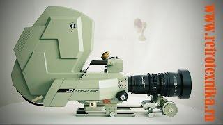 видео Оптико-электронный тип съемки