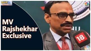 Strategic Development से क्षमता में बढ़ोतरी होगी और निवेशकों को काफी फायदा होगा- MV Rajshekhar