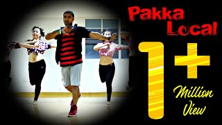 Pakka Local | Jr NTR, Kajal Aggarwal, Samantha Akkineni, Devi Sri Prasad | SK Choreography