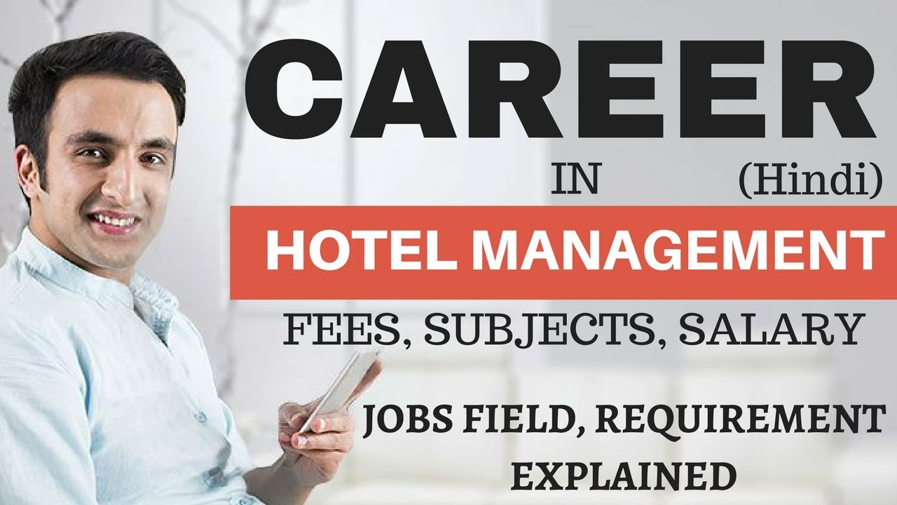 Career In Hotel Management After 10, 12th | Hotel Management Course in India