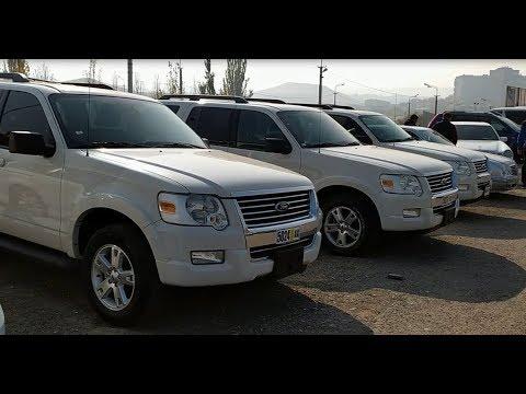 16 ноября 2019г....   Автомобили из Армении, самые реальные цены на 16-17 ноября 2019 г.