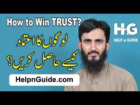 How to Win People's Trust? 3 Big Ideas | Success Coaching in Urdu/Hindi