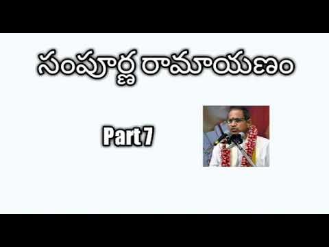 Download 07. Sampoorna Ramayanam part 7 by Sri Chaganti Koteswara Rao Garu