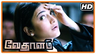 Vedalam Tamil Movie   Scenes   Shruti intro as lawyer   Ajith acts as deaf and dumb   Shruti loses