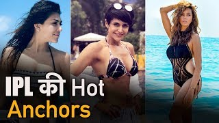 IPL Hot anchors | Top 10 Hottest IPL Anchors | IPL Female Anchors Hot | Shibani Dandekar