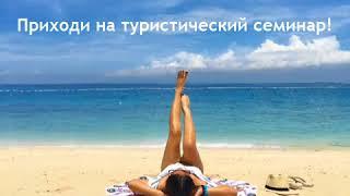 видео Лучшие сайты Хмельницкого