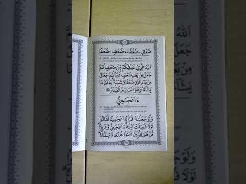 Download Belajar Ghorib #BacaanTashil #Ajibuana #AyomengaJIBUatANAk #metodeUMMI #BaitulIzzah