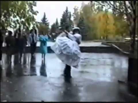 свадебные приколы видео бесплатно смотреть онлайн
