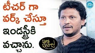 Kotendra Dudyala About His Qualification || #BangariBalaraju || Talking Movies With iDream