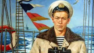 Константин Сокольский   Песня моряка  xvid