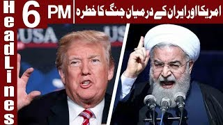 US Sends Missile System To Middle East Amid Iran Tensions | Headlines 6 PM | 11 May | Express News