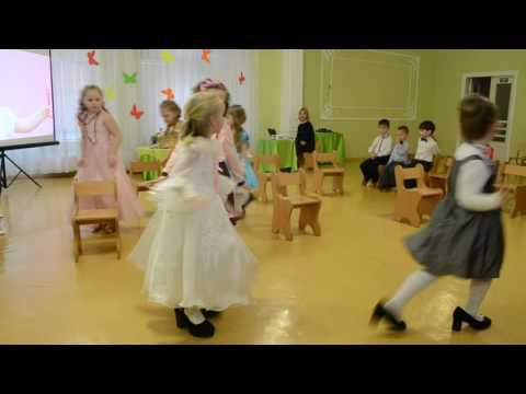 Зажигательный танец девочек на утреннике 8 Марта в детском саду