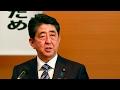 일본 한국 대선 촉각…