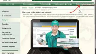 Как заработать в интернете от 1000 руб/день