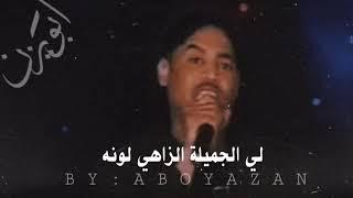 معتز صباحي _ صداح